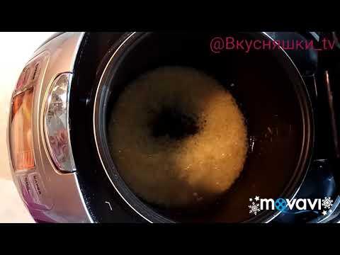 Как приготовить рис рассыпчатым в мультиварке