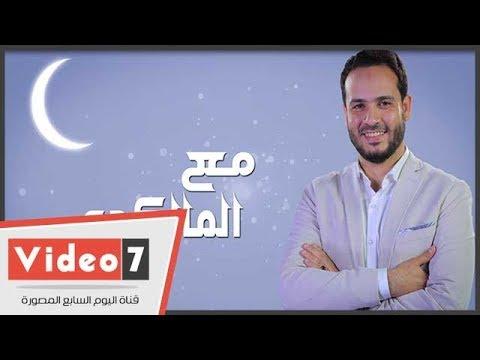 فتوى مع المالكى على فيديو 7..حكام صيام المرأة الحامل أو المرضع  - 11:22-2018 / 5 / 21