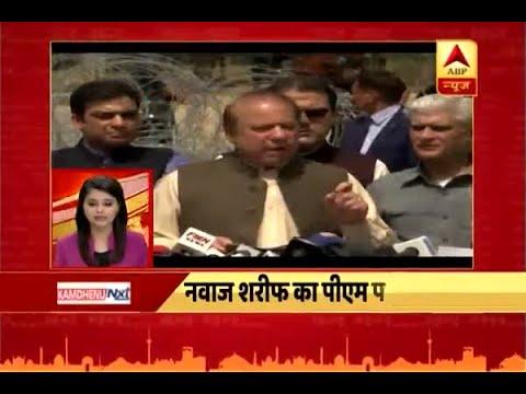 Jan Man: Pakistan SC disqualifies PM Nawaz Sharif in Panama papers case