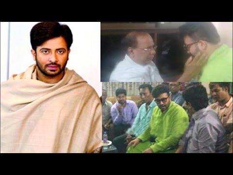 শেষ পর্যন্ত পরিচালকদের কাছে ক্ষমা চাইলেন শাকিব খান !!! Shakib Khan Latest News