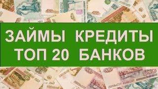 Как Взять Деньги На Киви Займ