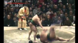 Wakahanada vs. Kitakachidoki : Hatsu 1992 (若花田 対 北勝鬨)