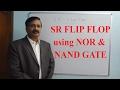 SR flip flop (simplified in English)