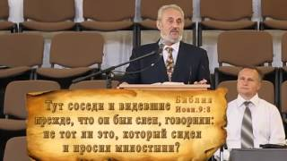 92. Смотреть и видеть - Сергей Санников