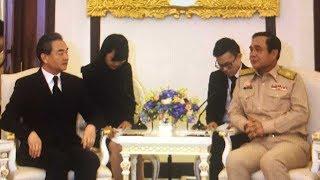 Chinese FM Wang Yi meets Thai PM