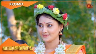 Vanathai Pola - Promo   26 Feb 2021   Sun TV Serial   Tamil Serial