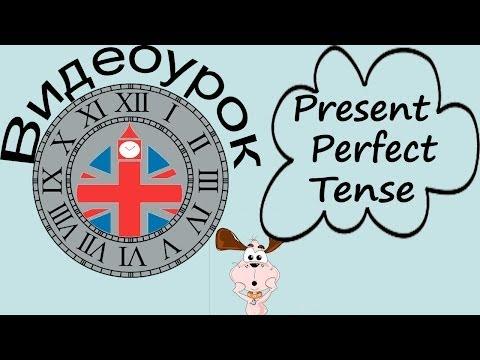 The Present Perfect Tense -