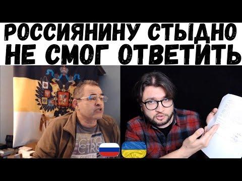 СТЫДНО. НЕЧЕГО ОТВЕТИТЬ УКРАИНЦУ || Диалоги с Андреем Луганским