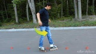 Слалом на роликовых коньках. Урок 3 - Передний Монолайн