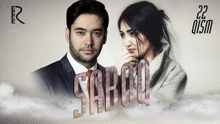 Saboq (o'zbek serial) | Сабок (узбек сериал) 22-qism