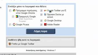 download spyware doctor for free