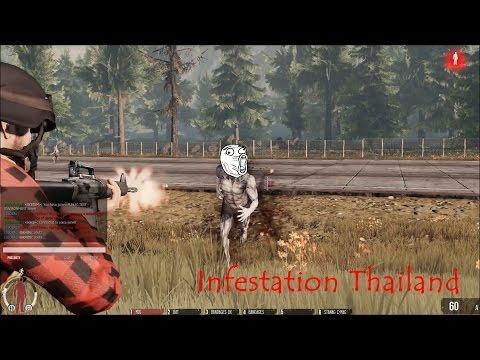 Infestation Thailand - 8 วิธีฆ่าบอสยังไงให้ได้ของดี(ฉบับเกรียน)