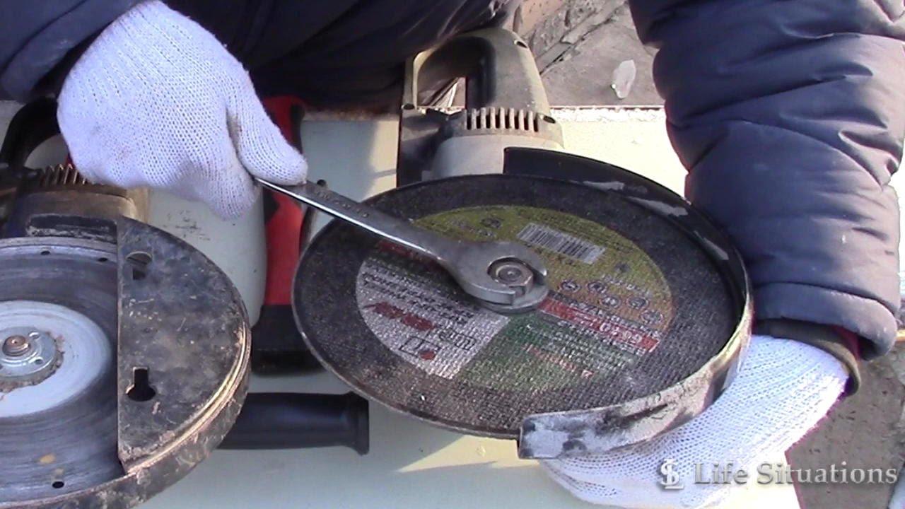 Традиционно замена кругов на болгарке происходит следующим образом: причина в том, что диск фиксируется специальной гайкой.