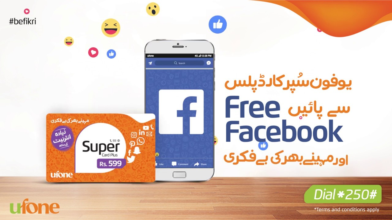 free facebook with ufone super card plus  youtube