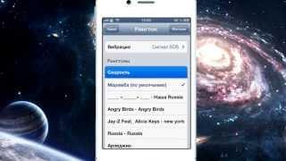 Как создать и поставить свои рингтоны на iPhone в iTools без Jailbreak !!!