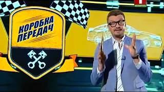 видео КАСКО на мотоцикл