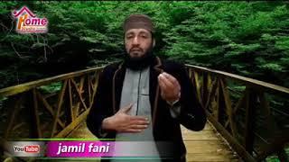Video Pashto Naat Abdul Jamil Fani- Di Zra Satargi download MP3, 3GP, MP4, WEBM, AVI, FLV Juli 2018