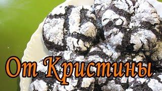 Шоколадное 🍫 мраморное 🍪 домашнее печенье. Рецепт печенья. Рецепты