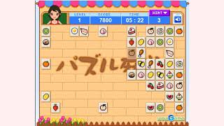 How to play Japanese Mini Mahjong game   Free online games   MantiGames.com