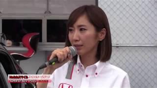 2017年8月6日SUPER GT第5戦 in 富士にて行われた、Moduloスマイル 水村リアさん、結城みいさん、MC 山口あやさんによる、Moduloスマイルスペシャルトークショー。