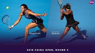 Julia Goerges vs. Naomi Osaka | 2018 China Open Third Round | WTA Highlights 中国网球公开赛