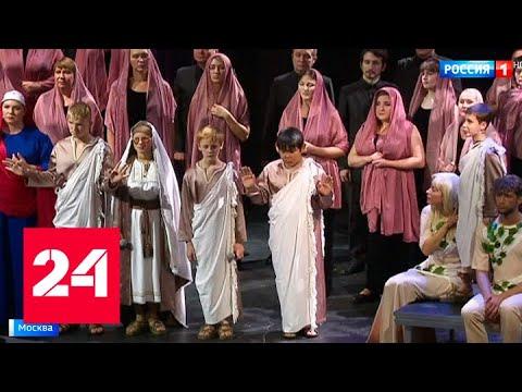 Социализация слепоглухих детей: в столице прошел благотворительный концерт - Россия 24