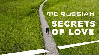 Премьера клипа! MC RUSSIAN - Secrets of Love