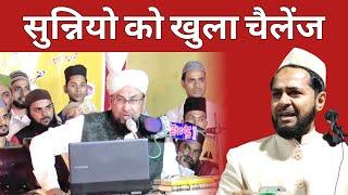 पक्की कब्र बनाना जायज नहीं है। Short Video Clip By-Jarjees Ansari Siraji hafizaullah