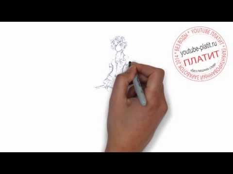 Как Рисовать Аниме Lessdraw