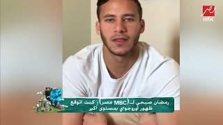 حصرياً لـ من روسيا مع التحية.. أول تعليق من رمضان صبحي عقب مباراة أوروجواي ورسالة أمل للجمهور المصري