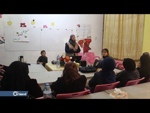 ندوة لمناهضة العنف ضد المرأة بكفروما جنوب إدلب  - 00:58-2018 / 11 / 29