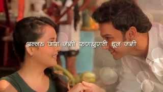 Hello Kashi Aahes Tu - Ishq Wala Love | Adinath Kothare & Sulagna Panigrahi - Latest Marathi Song