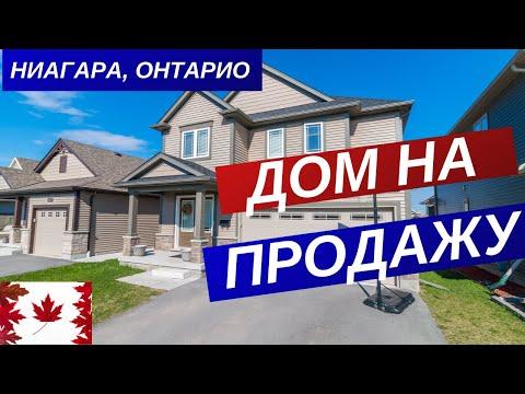 Как выглядит Канадский дом? Сергей Гудин и Дмитрий Банчик