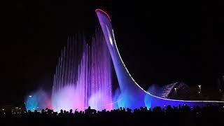 Куда сходить в Сочи - фонтан олимпийского парка