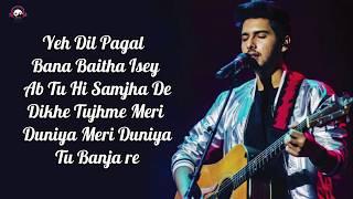 Hua Hain Aaj Pehli Baar Song (Lyrics) | Armaan Malik | Palak Muchhal