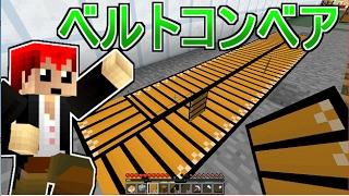 【マインクラフト】お待たせしました!工業化の続きです!【豆腐Craft実況2】47 thumbnail