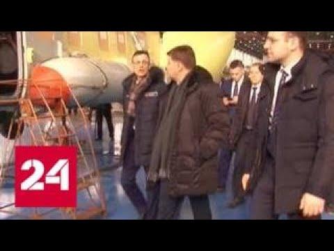Российский вертолетный завод начнет выпуск легких самолетов - Россия 24