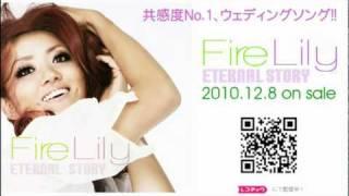 Fire Lily - Tears ~あなたの涙になって~