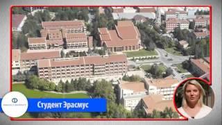Образование в Турции, студенческая программа  по обмену Эразмус(, 2015-10-16T08:22:09.000Z)