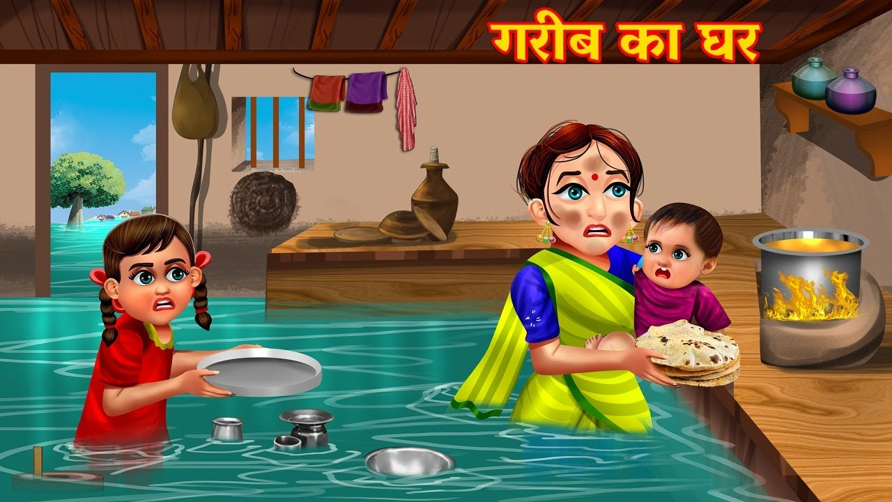 Download बारिश का कहर | Gareeb Ka Ghar | Hindi Stories | Hindi Kahani | Moral Story | Hindi Kahaniya | Kahani