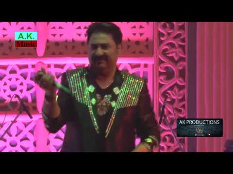 Bollywood Kumar Sanu Sonpur mela 2017 सोनपुर मेला कुमार सानू 2017U. V video