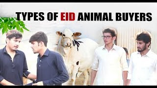 Types Of Eid Animales Buyers by Pashtoon Vines latest Funny video 2018