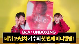 This is 19 years as Artist BoA's very 1st Mini Album UNBOXING + Stage REACTION! [Muggleview]