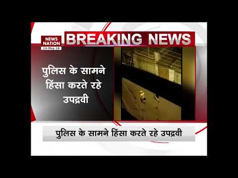 Aurangabad violence: Viral video shows police officers walking with mob