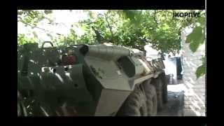 Захваченный ополченцами БТР в Мариновке ...