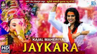 Jaykara song | kajal maheriya | ganpati new song | new Gujarati song