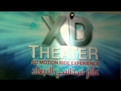 Kuwait Cable Vision - XD Theater Promo (1080p HD)