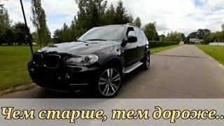 #BMWe70 Бмв x5 е70 4.8 2010г.  Честный Обзор за пол года владением.