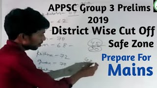 District wise Cut Off For APPSC Group 3 Prelims.. ( Expected ) || PVR Institute