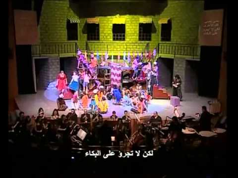 It's a Fine Life- oliver twist(musical), opera house, Damascus 2011